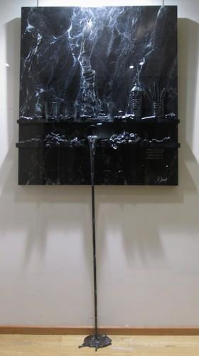Flow 79 - Marbre noir