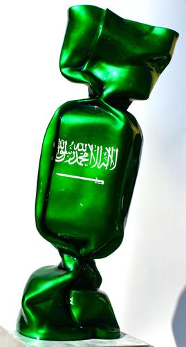 Wrapping Bonbon - Drapeau Arabie Saoudite N°269, 2009